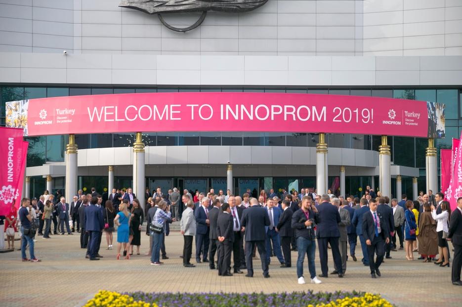 Юбилейная выставка ИННОПРОМ-2019
