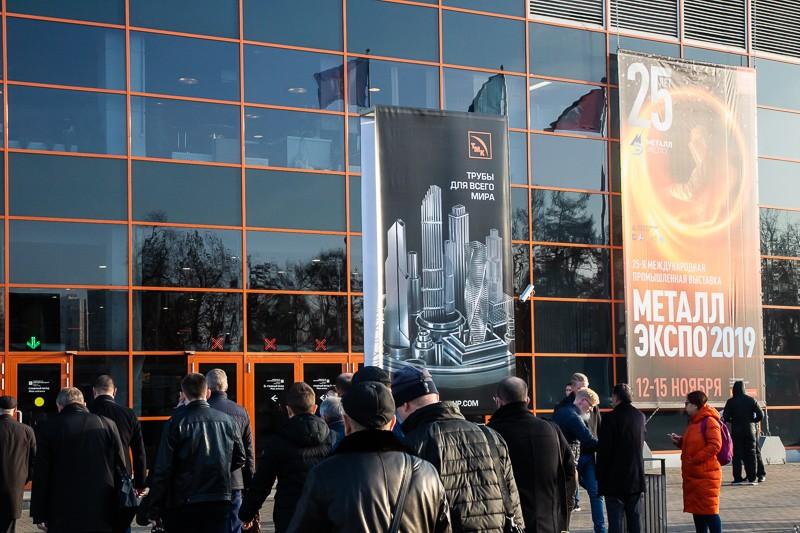 Участие в промышленной выставке «Металл-Экспо»